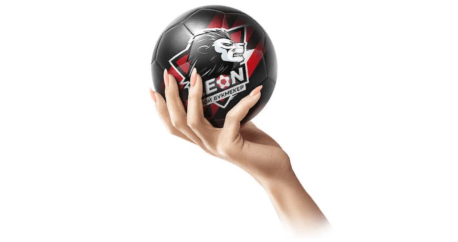 Получите мяч с логотипом за пополнение в БК Леон!